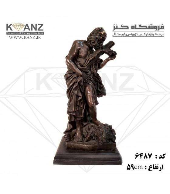 مجسمه برنز حضرت یحیی
