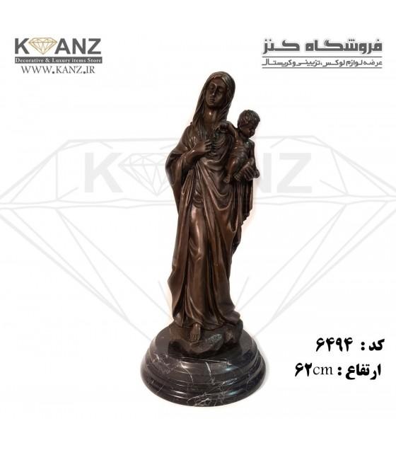 مجسمه برنز حضرت مریم