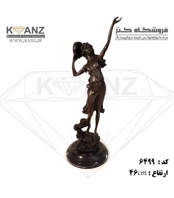 مجسمه برنز دختر دایره به دست