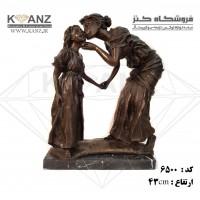 مجسمه برنز مهر مادر