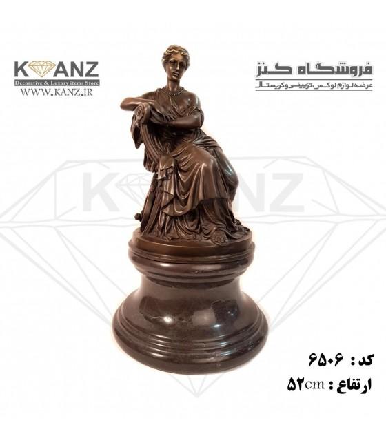 مجسمه برنز زن رومی