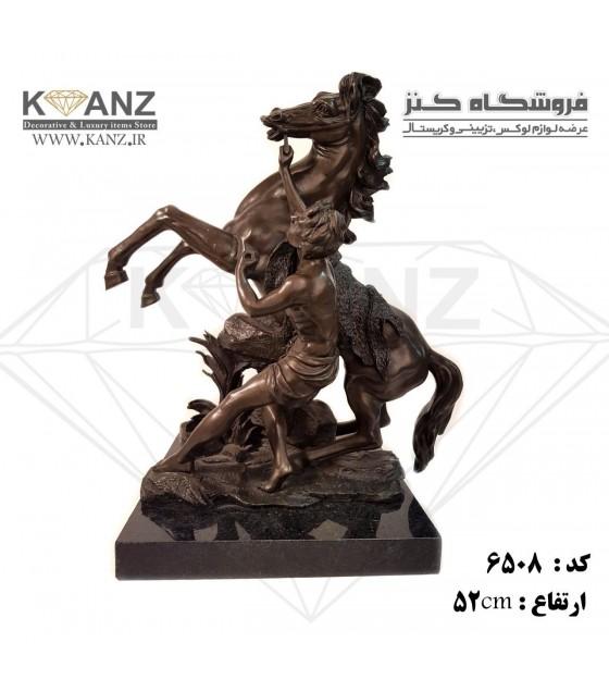 مجسمه برنز اسب