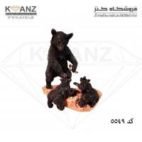 مجسمه خرس مشکی