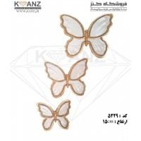پروانه های دیوارکوب